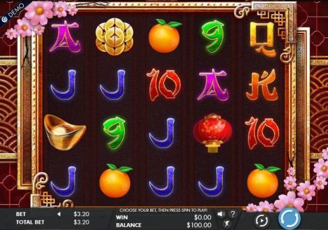 Year of the dog Slot Slot Reels
